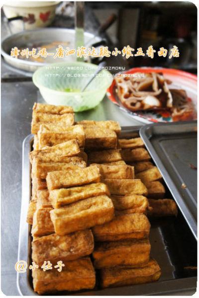 漳州特色小吃 唐泗滨达聪五香面