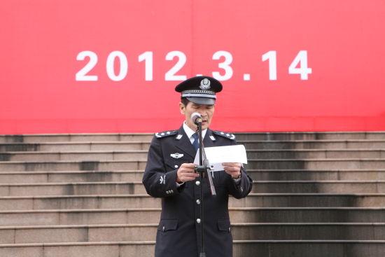 """龙岩公安局举办""""向群众汇报""""警营开放活动"""