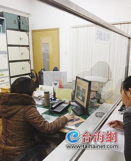 """网友微博曝光福州市劳动局一办事窗口""""工作人员""""作风懒散,导报记者实地核实照片确系拍自该窗口"""