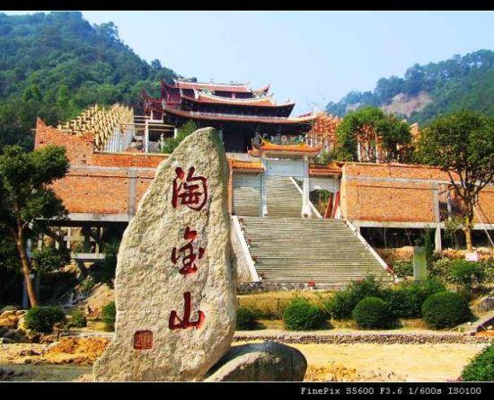 沙县淘金山风景区的传说