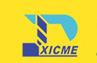 国际工程机械暨建材机械展览会