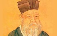 ・名人雅士朱熹与宝林寺