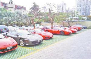 香港法拉利车队