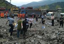 第01期:龙岩汽修厂爆炸已致多人死亡
