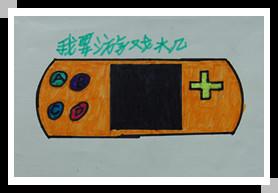 毛荣起:想要一个游戏机
