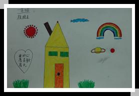 陈艳青:想要一座新房子