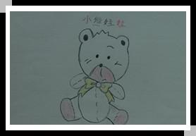 王玉凤:想要一个小熊娃娃