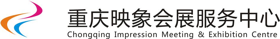 重庆映象会展服务中心携手丰都政府献爱心橙意