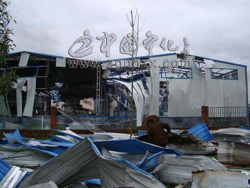 宁化城南工业园遭受雷雨大风袭击受损严重