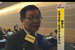 台湾金融工程师学会秘书长谢梦龙