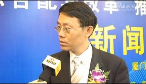 台湾晶元光电股份有限公司陈金源