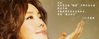 """""""领悟""""她的""""味道"""" 赢取5月13日辛晓琪重庆演唱会门票"""