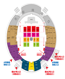 演唱会现场座位规划图
