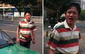 福州的哥拒载爆粗口被网友曝光