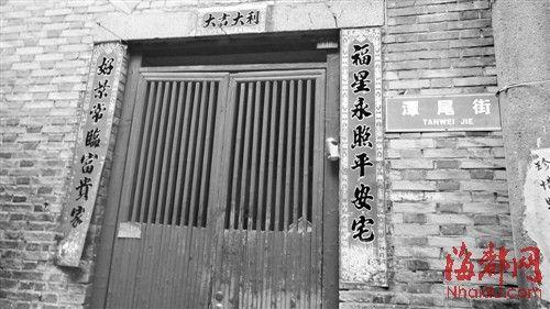 闽剧《纱窗外》的故事就发在潭尾街,相传因包公子在此烧了檀香床,香气飘到街尾而得名