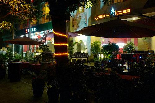厦门筼筜(西堤)咖啡一条街