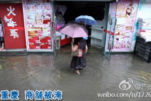 暴雨袭击重庆 商铺被淹