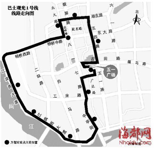 将串联三坊七巷,西湖公园,茶亭公园等景点;初定7月底开通,单程票10元图片