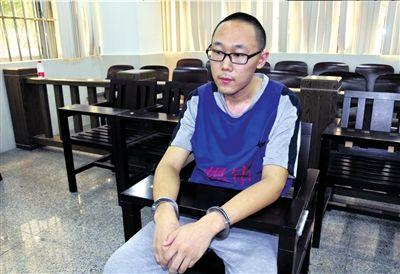 大学生虐杀学妹获死缓 法院称重判打击自首