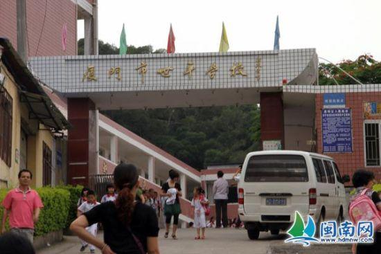 世平学校是一所民办学校,学生大多是外来工子女