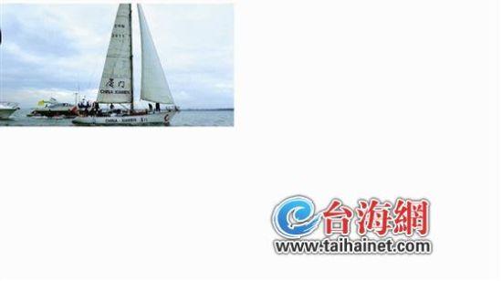 根据赛事安排,来自大陆的参赛帆船,将一起从五缘湾帆船码头出发,开赴高雄。这些船只,将于6月9日参加在高雄举行的绕标赛。6月10日,高雄至厦门海峡赛,正式开始。所有参赛船只,将扬帆竞浪过海峡,并于6月12日抵达厦门。   导报记者了解到,今年共有来自深圳、无锡、厦门、香港、圣克里斯多福、台湾等地的17艘帆船,174名选手参加。其中,厦门派出了金壮号、风和水号、征程号、骏豪瀚盛号4艘帆船。香港参赛的则有华安雄涛号、北极星三号、DEA号。台湾参赛的是盖娅一号。圣克里斯多福参赛的是月光曲号。比赛的仲裁和裁判