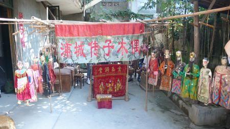 浦城县提线木偶戏 传承历史