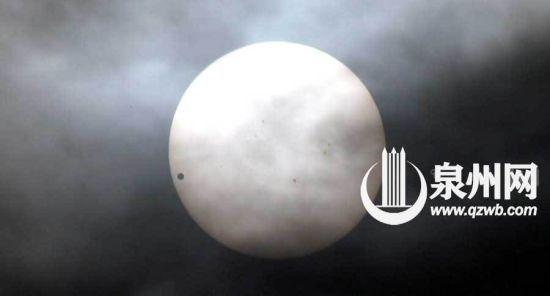 泉州上空金星凌日 错过要再等105年