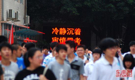 6日下午,考生正在屏东中学考点熟悉考场。场内宣传标语提醒考生冷静作答。