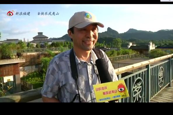 新浪旅游名博陈龙清@小漂回来