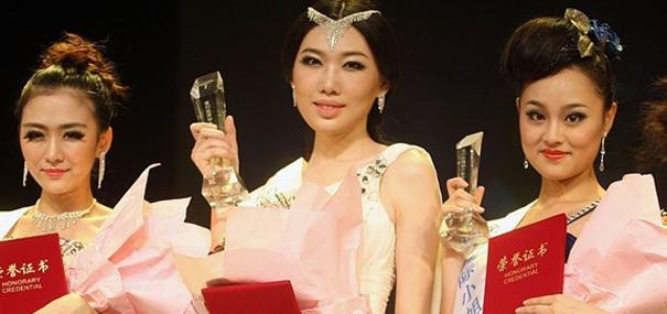 国际小姐重庆赛区前三强