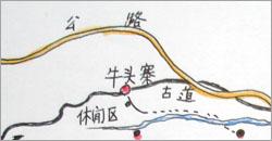 鼓岭―牛头寨