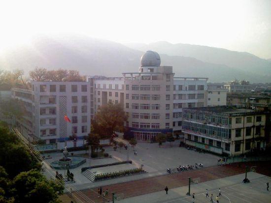 宁德民族中学