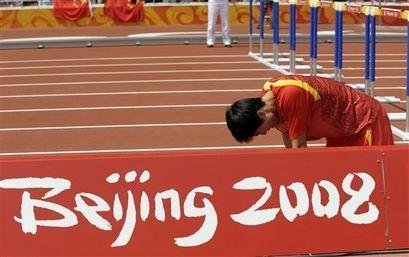 刘翔放弃2008北京奥运会