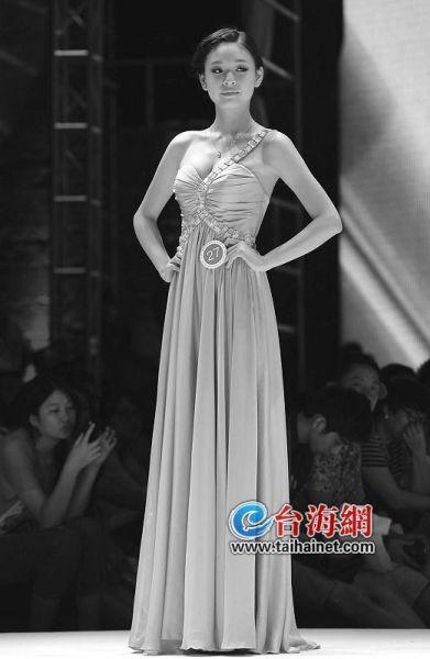 龙岩16岁美女翁琳