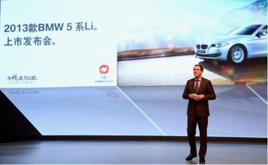2013款BMW 5系Li全国上市
