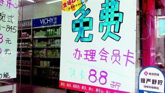 楚天都市报讯 本报记者刘茜 摄影:记者李辉