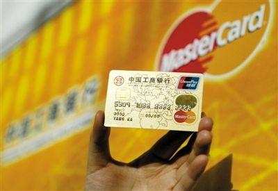 工行此前推出的芯片信用卡。史春阳/东方IC