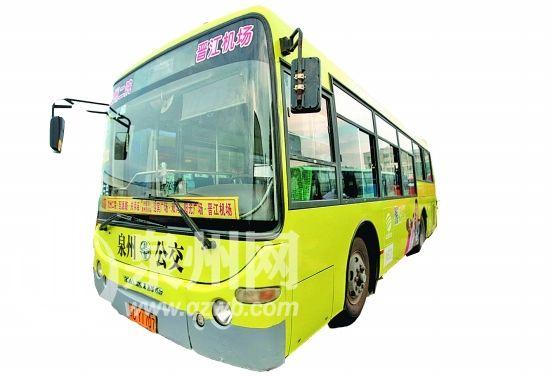 冯永平永远离开了这辆16路公交车
