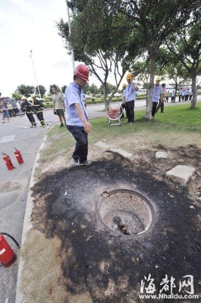 煤气窨井泄漏爆炸起火 疑有人故意破坏