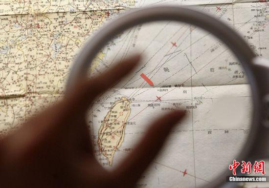 中国国家图书馆公布馆藏文献 证明钓鱼岛属中国