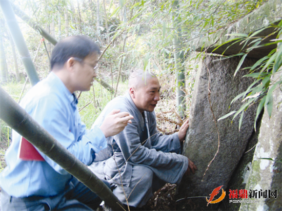 陈进国博士(左)考察太姥山古墓