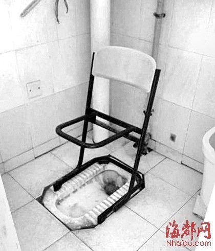 蹲式厕所变坐式马桶(图)
