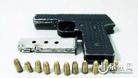 缉获的手枪和子弹