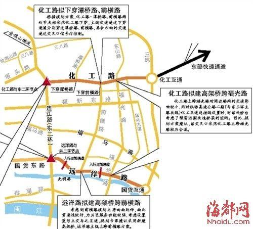 远洋路、化工路改造及东部快速通道方案示意图 杰清/制图