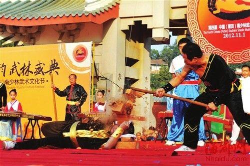 南少林武术协会表演头顶碎砖