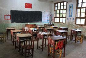 福建农村秋季义务教育教材全免费