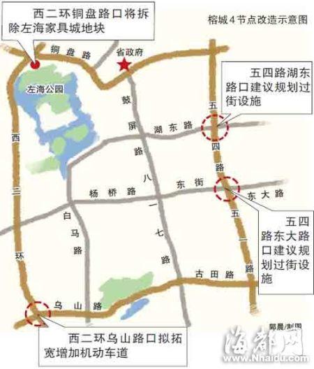 福州4堵点拟扩路分流 交通拥堵有望缓解