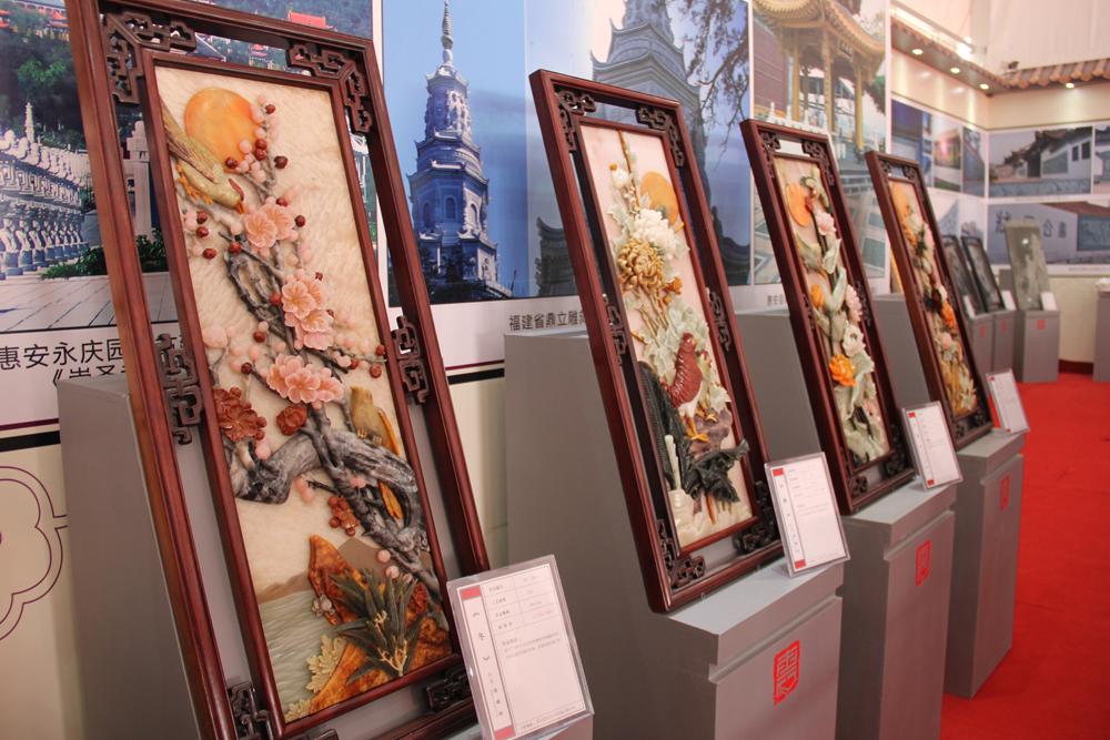 雕艺精品拍卖作品展