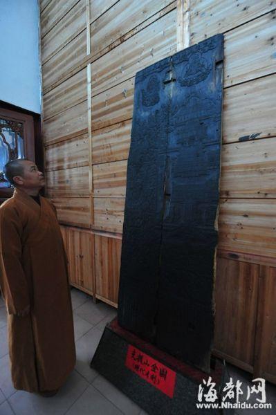 宁德支提寺发现木刻 被证实与明朝皇室有关
