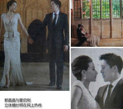 组图:盘点中国式富商婚礼